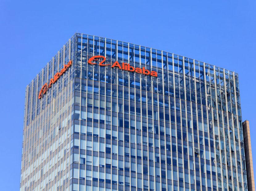 Alibaba'dan Trendyol'a yatırım kararı