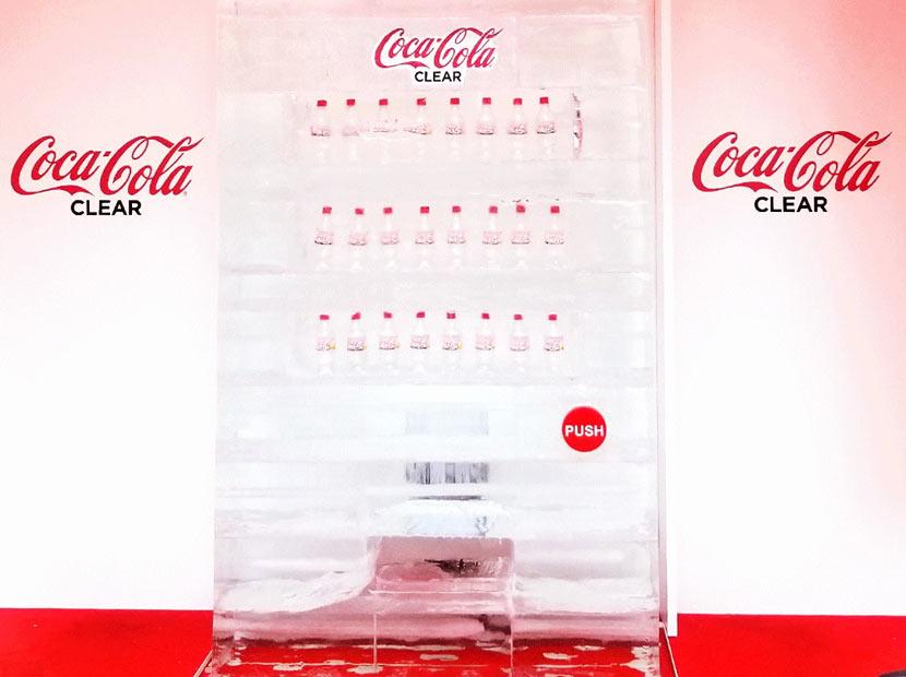 Coca-Cola'dan buzdan otomat
