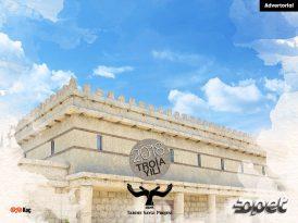 Son Troyalılar diyarı: Tevfikiye Köyü