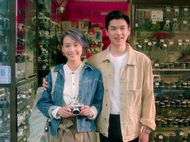 Hong Kong'dan tartışmalı reklam filmi
