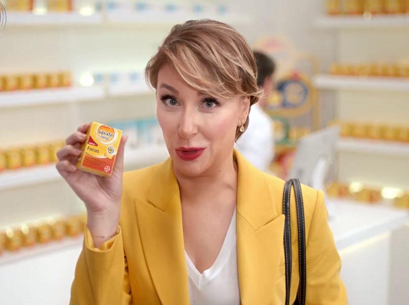 Supradyn'in yeni reklam yüzü Gülse Birsel