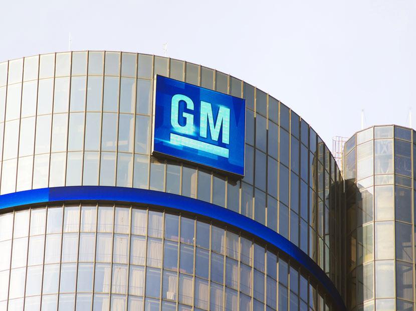 General Motors'a yeni CMO