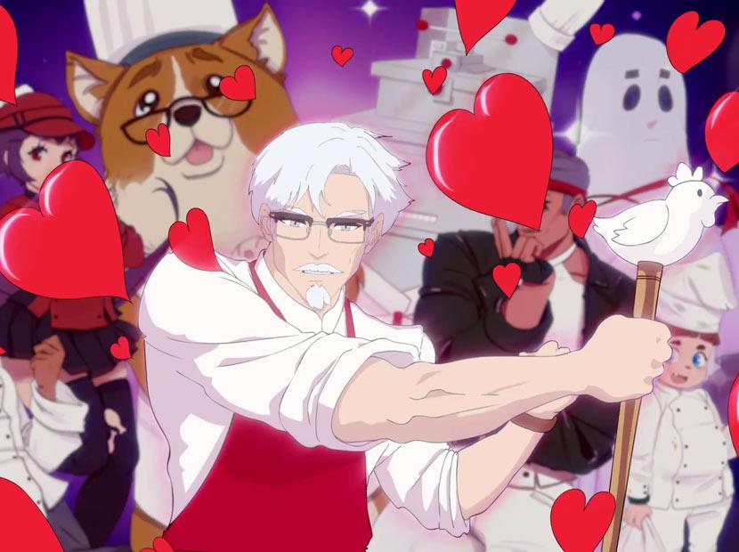 KFC'den aşk simülasyonu oyunu