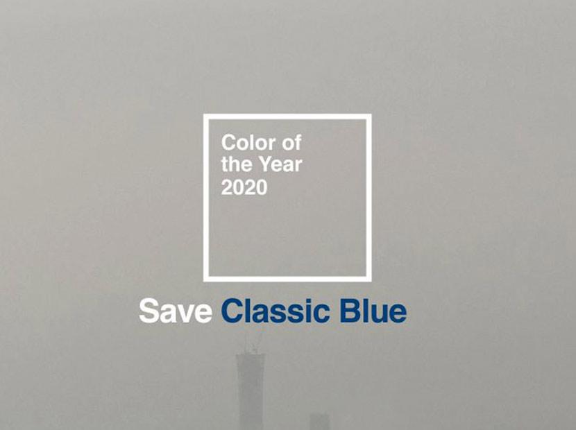 Yılın rengini koruyan ilanlar