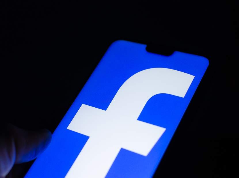 Facebook'tan çiftlere özel mesajlaşma uygulaması
