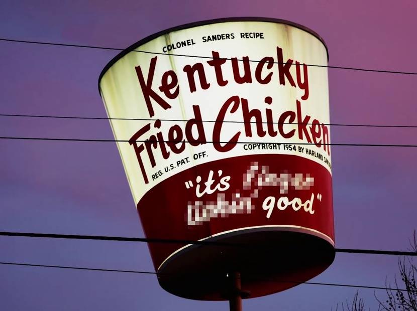 KFC'den slogan molası