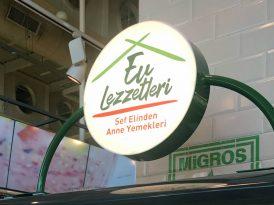Migros'tan yeni bir marka: Migros Ev Lezzetleri