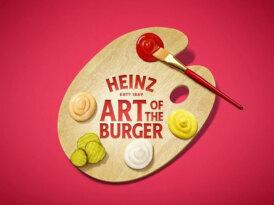 Heinz mükemmel burgerin peşinde