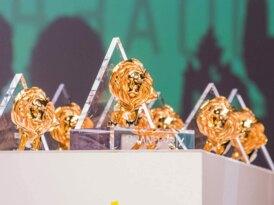 Tüm Grand Prix'leriyle Cannes Lions 2021