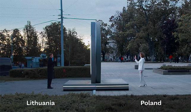 Birliğe açılan portal
