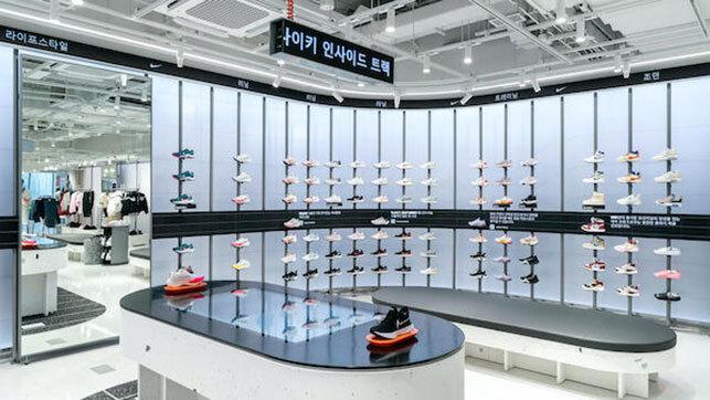 Nike'tan Seul'de yüksek teknolojili mağaza